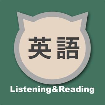 英語多読LEVEL0